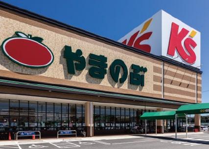 スーパーやまのぶ四郷店 徒歩4分(約250m)