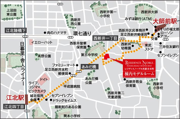 レジデンスノーブル西新井本町:モデルルーム地図