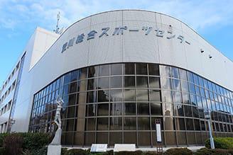 荒川総合スポーツセンター 約1,950m(自転車8分・徒歩25分)