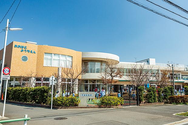 青鳩幼稚園 約900m(徒歩12分/自転車5分)