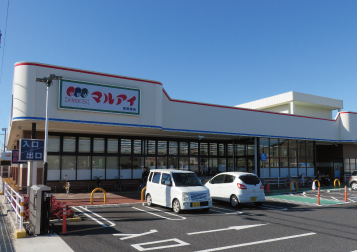 マルアイ英賀保店 約920m(徒歩12分)