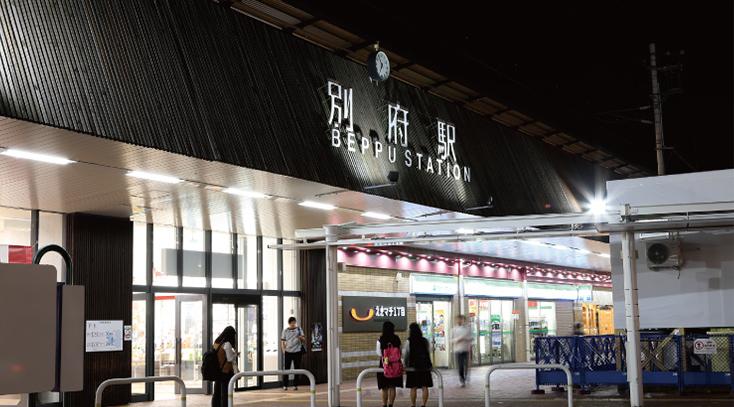 JR別府駅 約70m(徒歩1分)