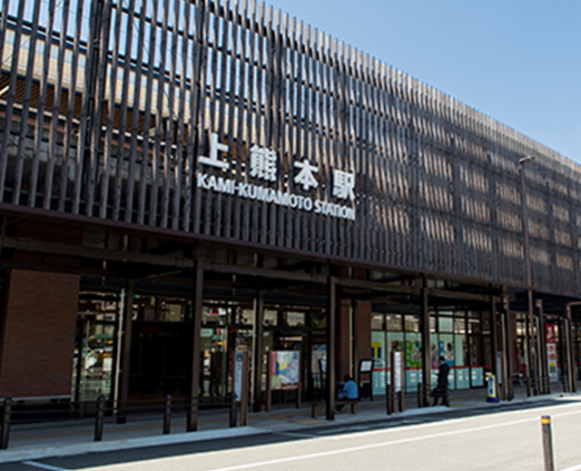 JR「上熊本」駅 約580m(徒歩8分)