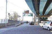 都市高速「西公園」ランプ 車4分(約2.0km)