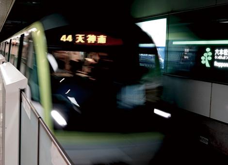 地下鉄七隈線「六本松」駅 約200m(徒歩3分)