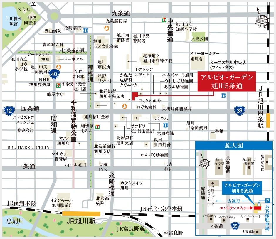 アルビオ・ガーデン旭川5条通:モデルルーム地図