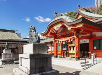 金神社 約320m(徒歩4分)