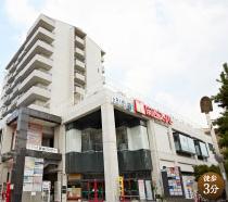 アリオ1(関西スーパーマーケット アリオ店) 約220m(徒歩3分)