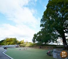 有岡城跡公園 約140m(徒歩2分)