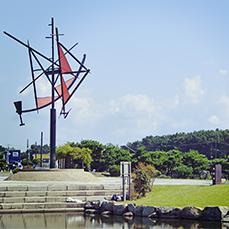県立辻堂海浜公園 約500m(徒歩7分)