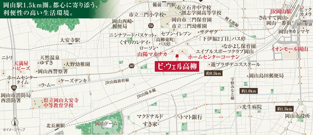 ビ・ウェル高柳:モデルルーム地図