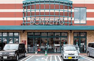 ボンラパス花畑店 約1,000m(徒歩13分)