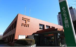 筑波学園郵便局 約1,710m(車4分)