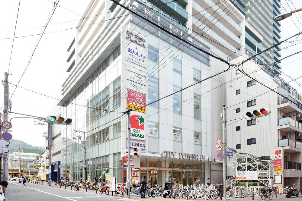 阪急オアシス 神戸旭通店 約690m(徒歩9分)