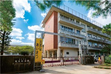 城岳小学校・幼稚園 約650m(徒歩8分)