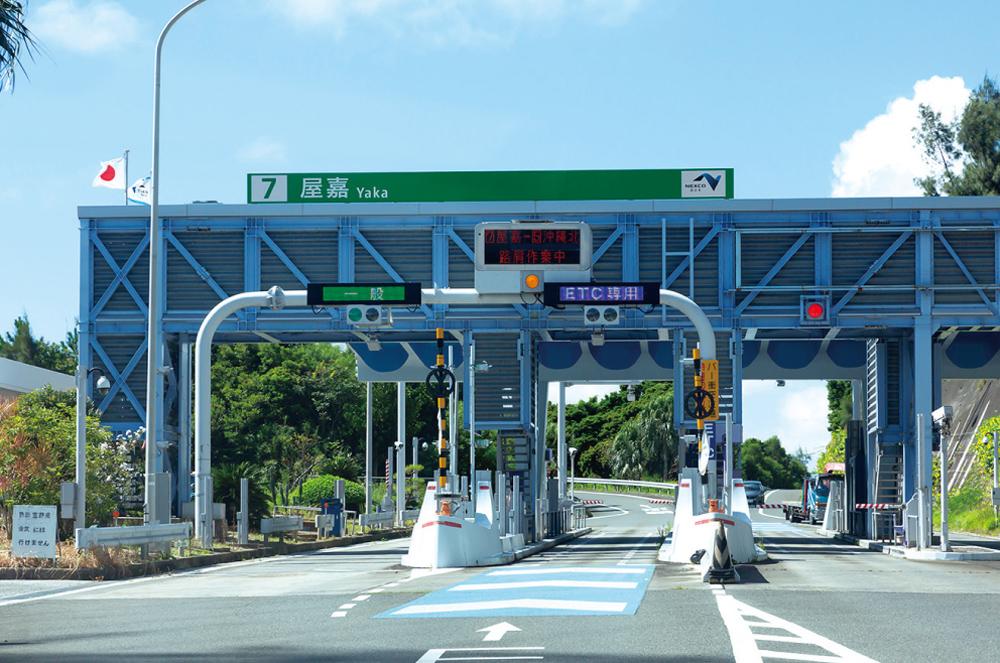 沖縄自動車道屋嘉インター 約2.0km(車5分)