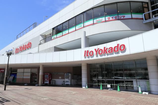 イトーヨーカドー福島店 約240m(徒歩3分)