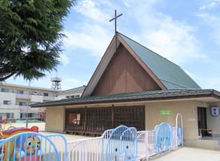 福島カトリック幼稚園 約460m(徒歩6分)