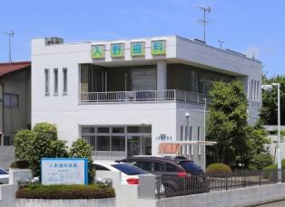 入野歯科医院 約70m(徒歩1分)