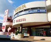 津島小学校 約1,200m(徒歩15分)