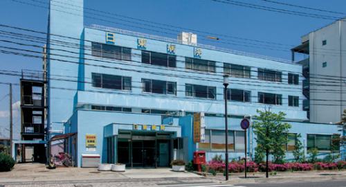 日東病院 約600m(徒歩8分)