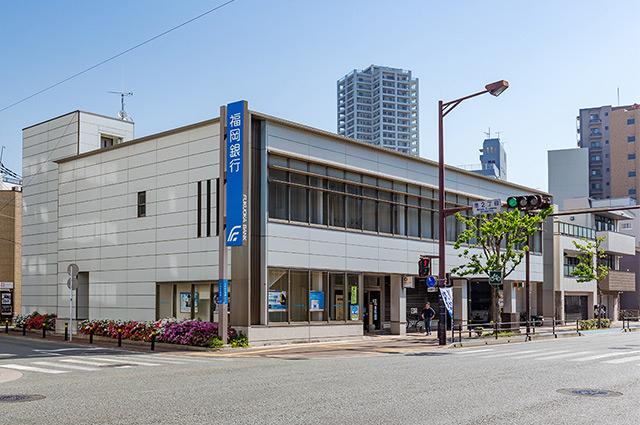 福岡銀行湊町支店 約230m(徒歩3分)