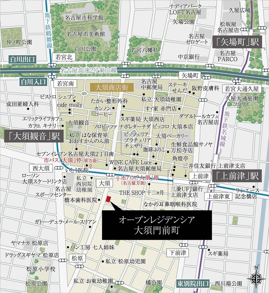 オープンレジデンシア大須門前町:案内図