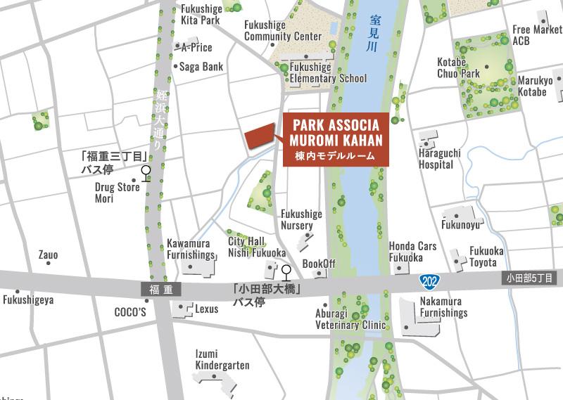 パークアソシア室見河畔:モデルルーム地図