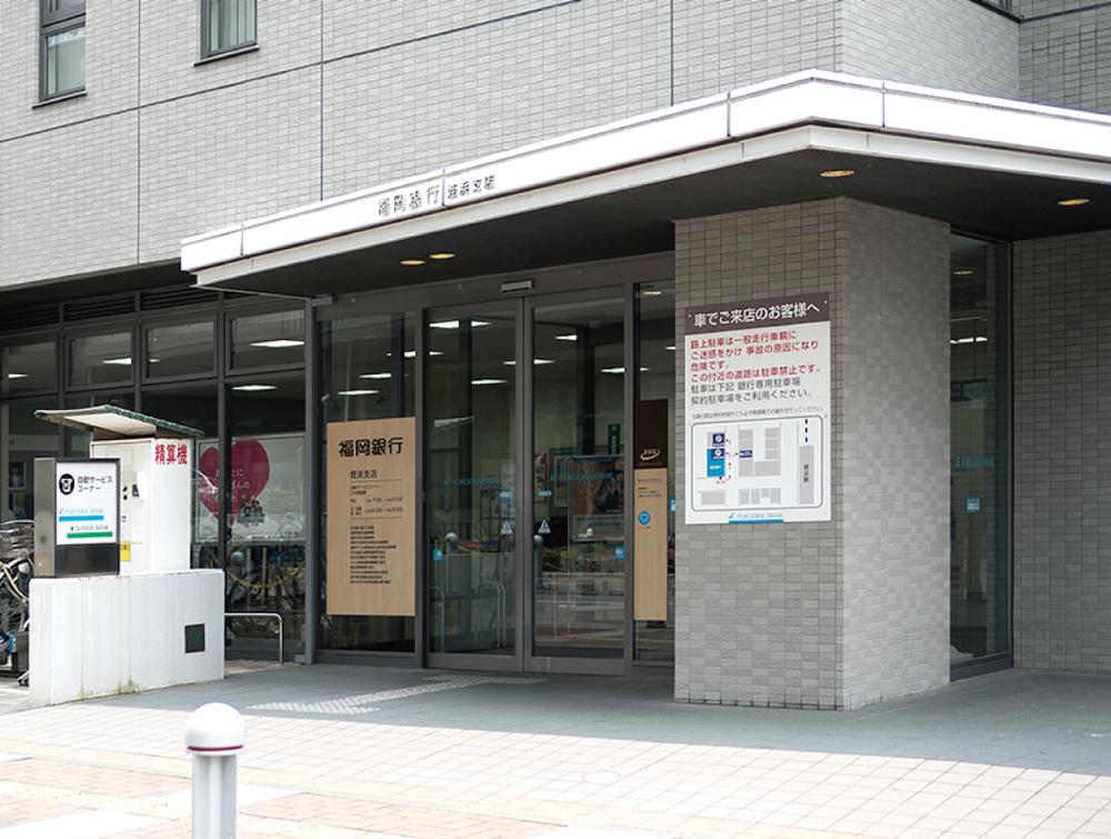 福岡銀行姪浜支店 約1,450m(徒歩19分)