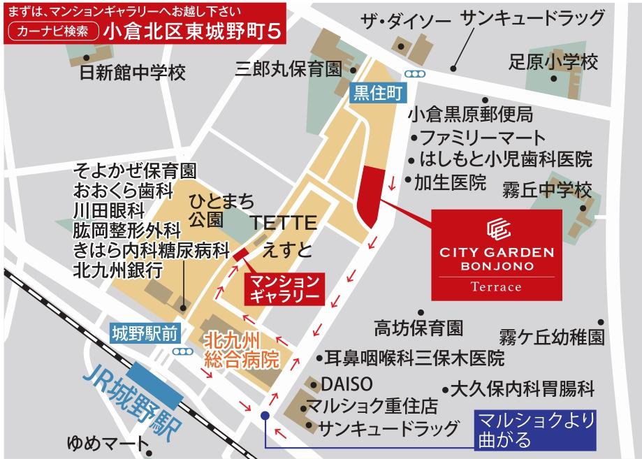 シティガーデンBONJONOテラス:モデルルーム地図