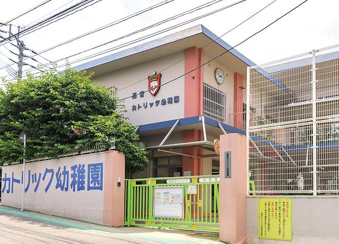 高宮カトリック幼稚園 約500m(徒歩7分)