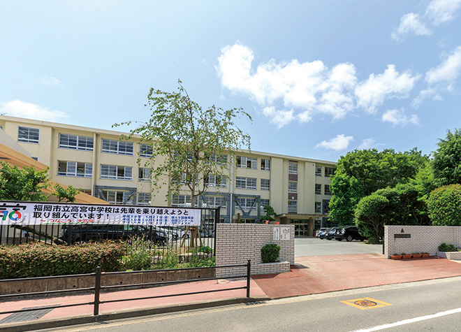 高宮中学校 約600m(徒歩8分)