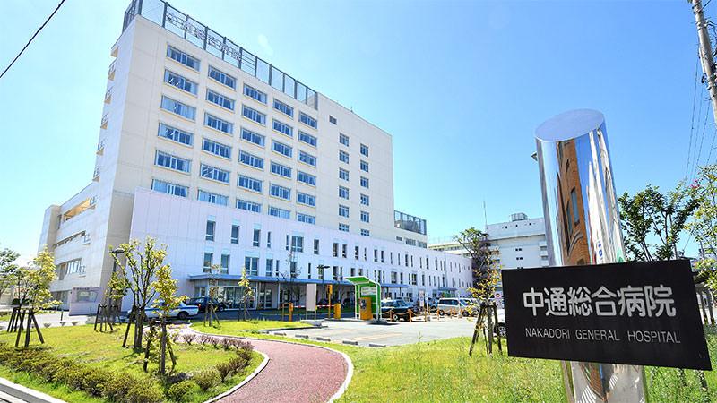 中通総合病院 約600m(徒歩8分)