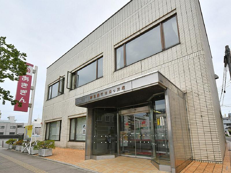 秋田銀行南通支店 約600m(徒歩8分)