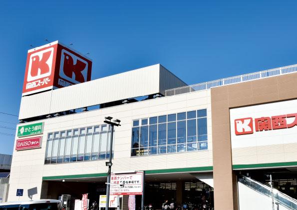 関西スーパー高石駅前店 約680m(徒歩9分)