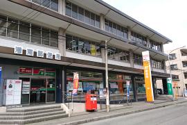 港南郵便局 約160m(徒歩2分)