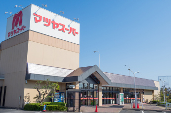 マツヤスーパー 約710m(徒歩9分)