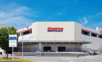 コストコ新三郷倉庫店 約9.0km(車15分)