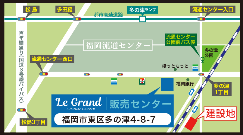 ルグラン福岡東:モデルルーム地図