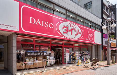 ダイソー平井店 約1,160m(徒歩15分)