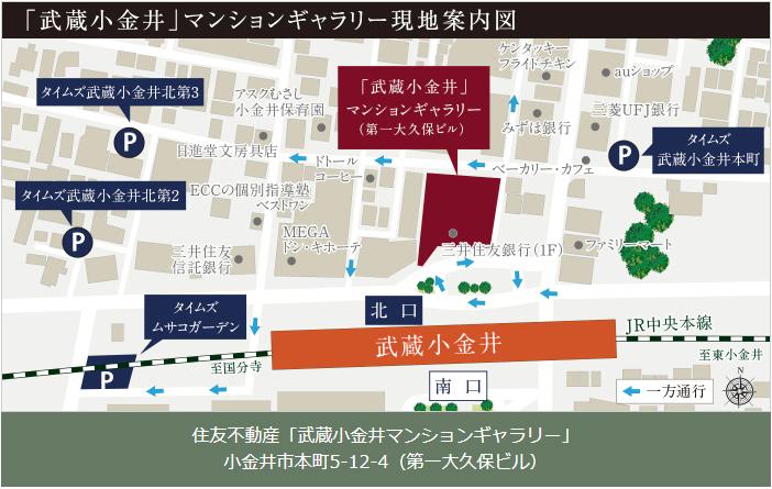 シティタワー国分寺ザ・ツイン イースト:モデルルーム地図