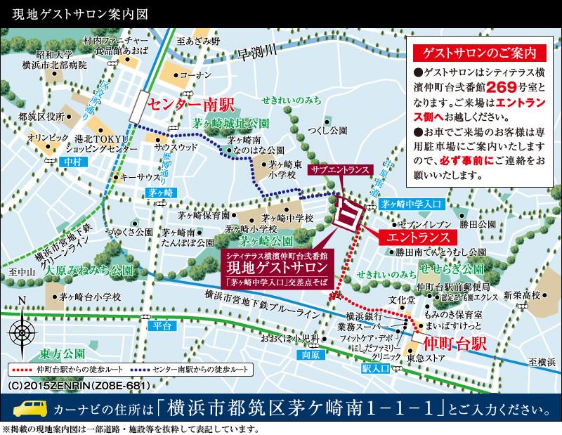 シティテラス横濱仲町台弐番館:モデルルーム地図