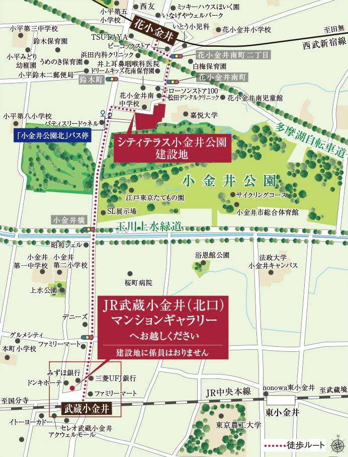 シティテラス小金井公園:案内図