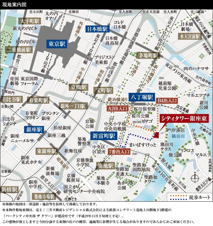 シティタワー銀座東:案内図