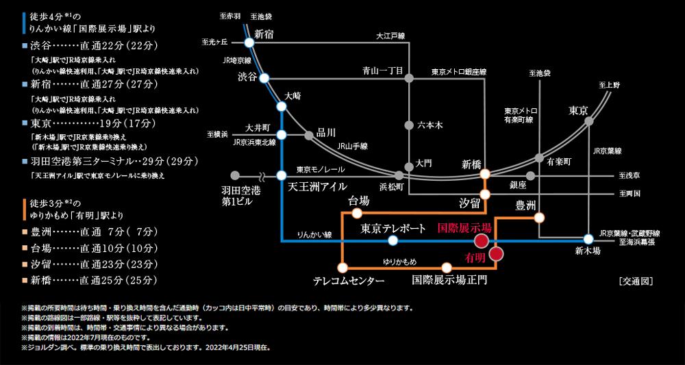 シティタワーズ東京ベイ:交通図