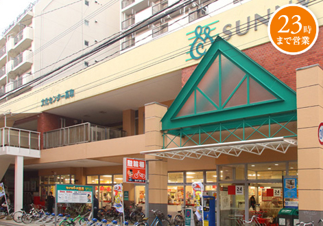 西友サニー高取店 約1,030m(徒歩13分)
