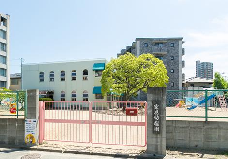 室見幼稚園 約160m(徒歩2分)