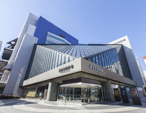 東京芸術劇場 約2,310m(徒歩29分)