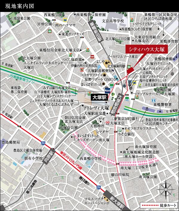 シティハウス大塚:案内図