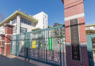 さいたま市立常磐小学校 約690m(徒歩9分)